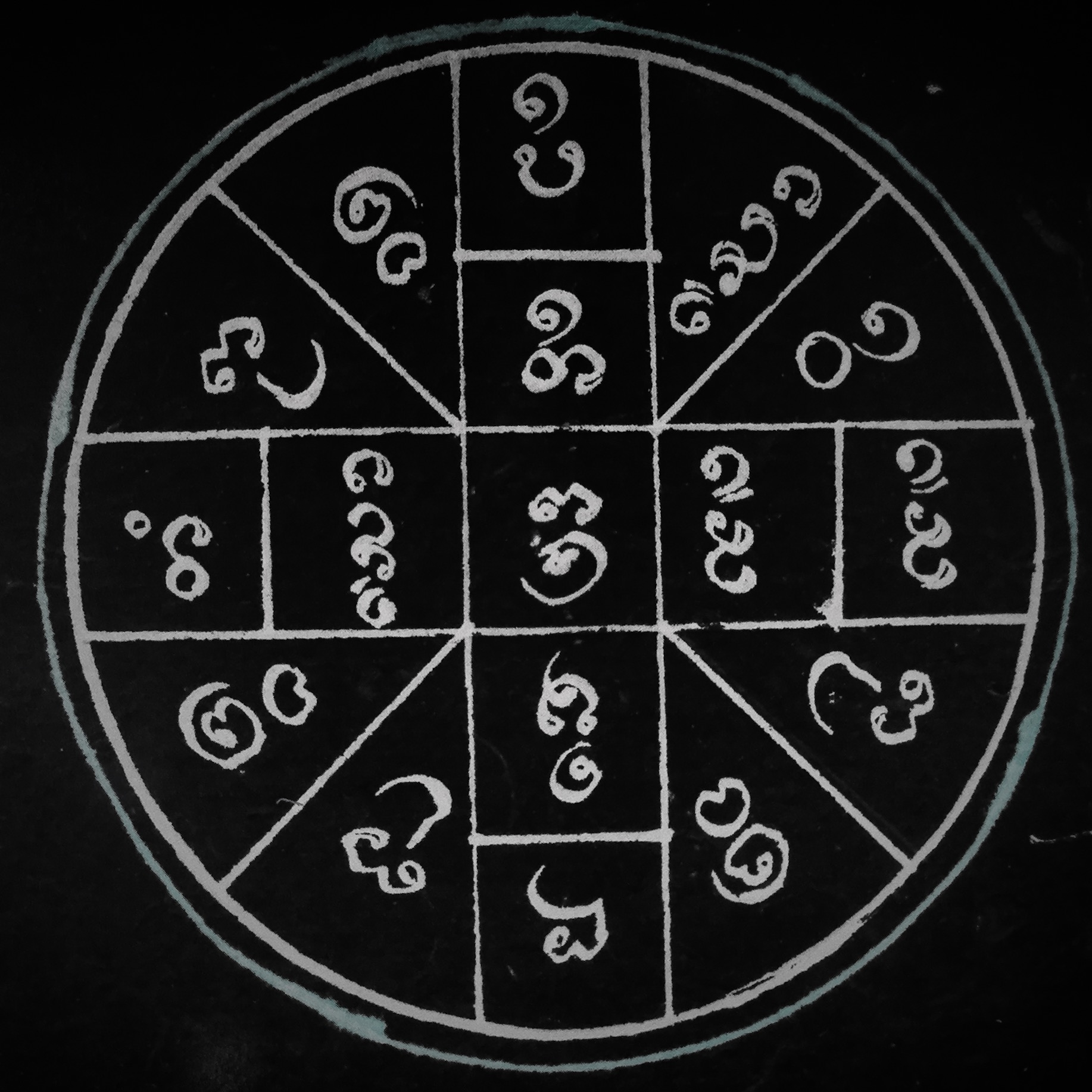 Yant Idtipiso Metta - Mercy Charm and Wish Fulfilment Yantra