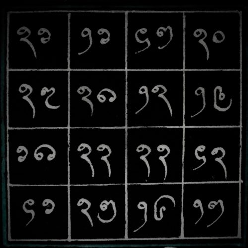 Yant Tam Roke Haay Lanna - Ancient Lanna Yantra for removing illnesses