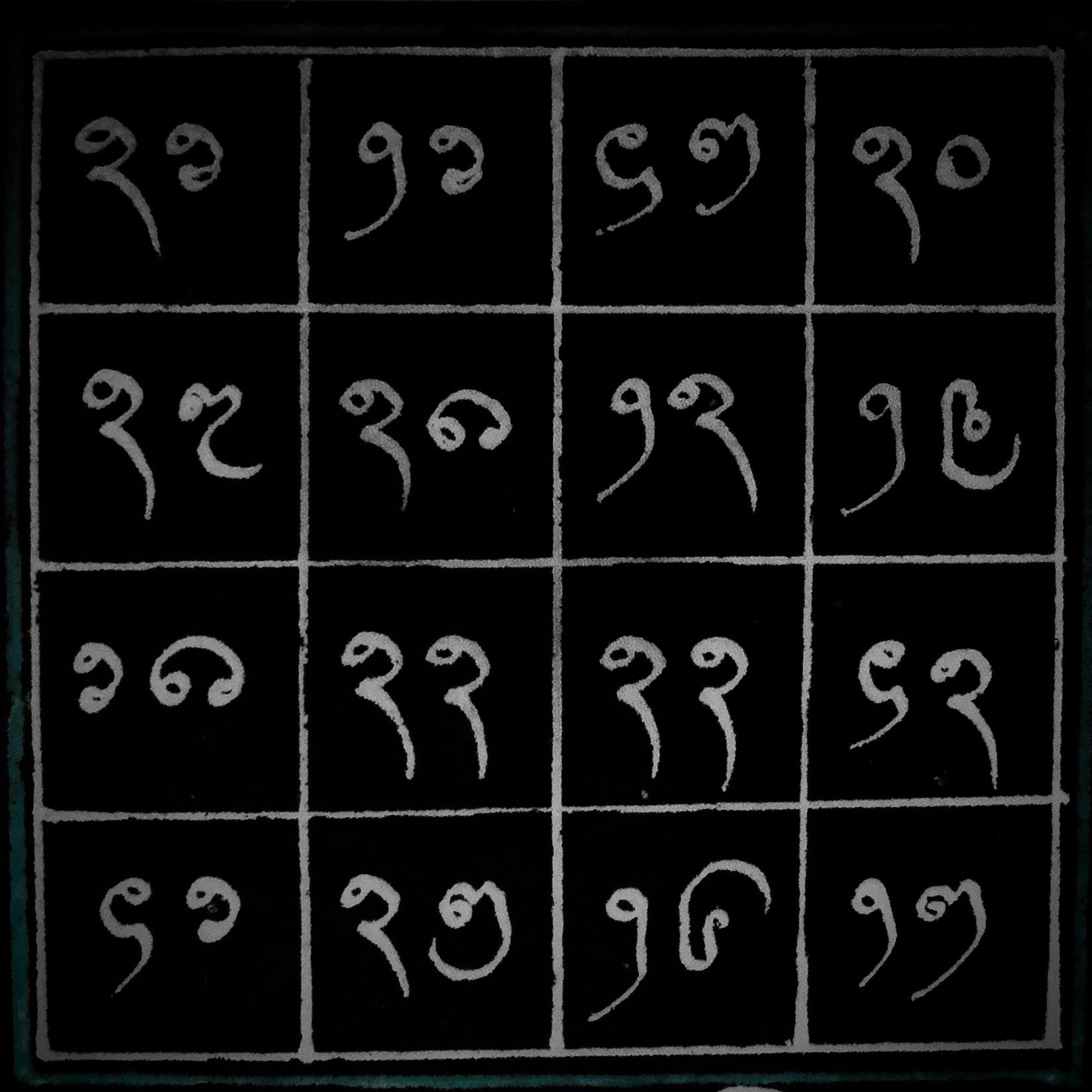 Yant Tam Roke Haay Lanna - Ancient Lanna Yantra for removing illnesses