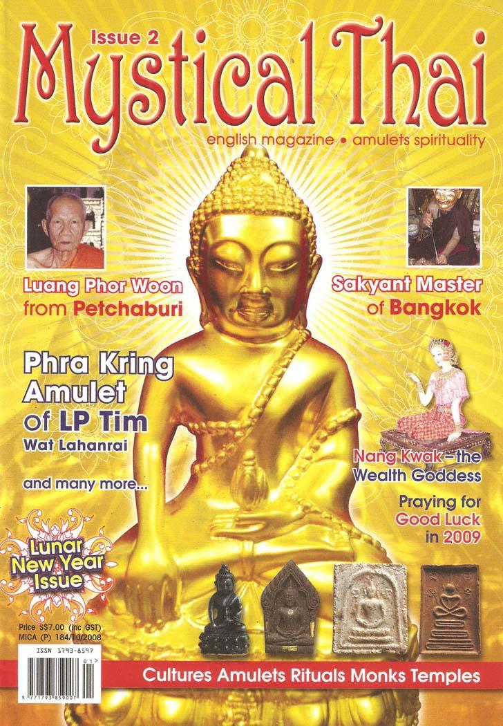Cover of Mystical Thai Magazine