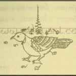 Yant Suwanna Bpoedok - Paertridge Yantra