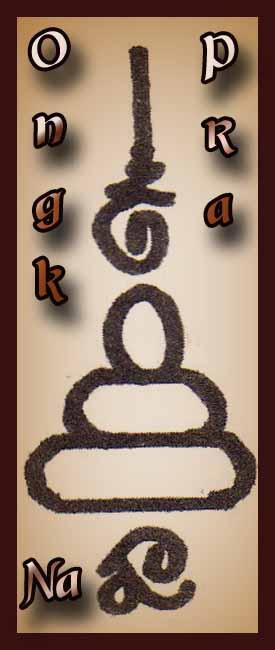 Yant Ongk Pra - Buddha Yantra