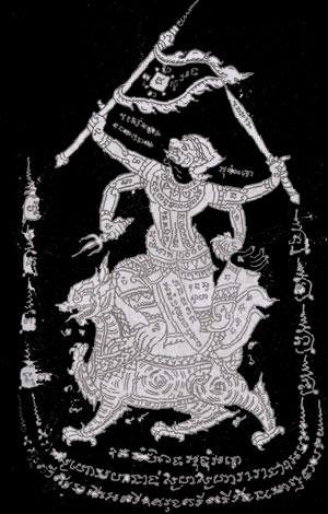 Yant Hanuman on Rachasri Lion