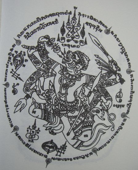 Hanuman Song Rit 0 Releasing Psychic Power