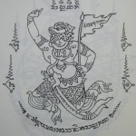 Yant Hanuman Chern Tong - waving a battle flag