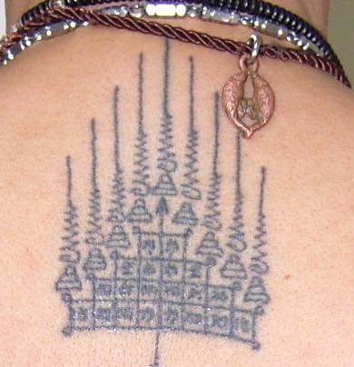 Sak Yant Gao Yord Nine Peaks of Meru Tattoo