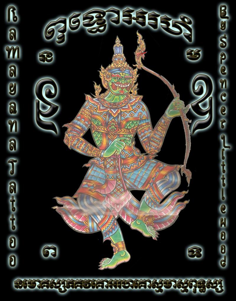 Ramakian tattoo Koh Lanta