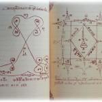 Luang Por Guay Sak Yant designs book