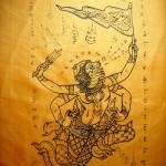 Pha Yant Hanuman Paya Ching Chai