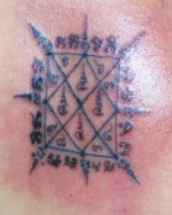 Yant Trinisingha Sak Yant Thai Temple Tattoo