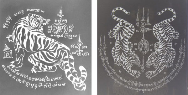 Sak Yant Suea Tiger Sacred Magical Tattoo Designs