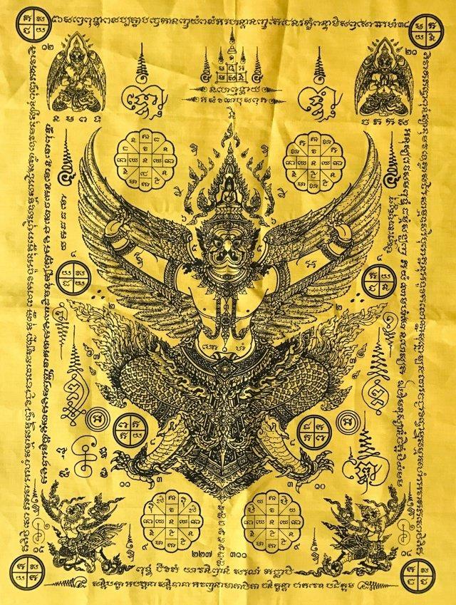 Pha Yant Paya Krut (Garuda)